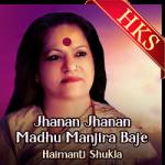 Jhanan Jhanan Madhu Manjira Baje - MP3
