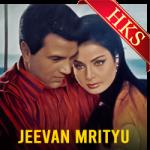 Jhilmil Sitaron Ka Aangan (Female Version) - MP3
