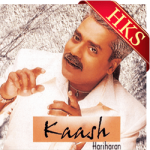 Jhoom Le Hass Bol (Ghazal) - MP3