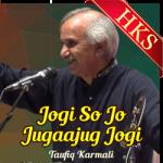 Jogi So Jo Jugaajug Jogi - Ilm E Haqiqat - MP3