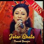 Joler Ghate - MP3