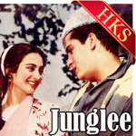 Chaahe Koi Mujhe Junglee Kahe - MP3 + VIDEO