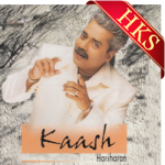 Humne Ek Shaam (Ghazal) - MP3 + VIDEO