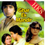 Kab Se Khada Main Tere Liye (With Female Vocals) - MP3