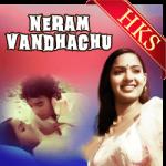 Kadhal Mandhirathil - MP3