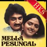 Kadhal Saagathu - MP3