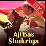 Kadki Tera Hi Naam Kalarki - MP3