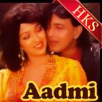 Kaisi Haseen Aaj Baharon - MP3