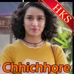 Kal Ki Hi Baat Hai - MP3