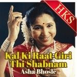 Kal Ki Raat Giri Thi Shabnam (Unreleased Song) - MP3