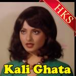 Kali Ghata Chhaayi (Duet) - MP3