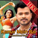 Kamar Mein Bal - MP3