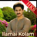 Kangal Naalum - MP3
