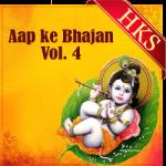 Kanha Ne Makhan Bhave - MP3