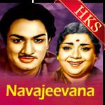 Kareye Kogile Maadhavana - MP3