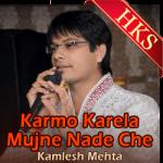 Karmo Karela Mujne Nade Che (Jain Bhajan) - MP3