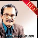 Karo Apon Hoite - MP3