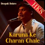 Karuna Ke Charan Chale (Hindi Christian) - MP3