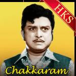 Kasethan Kadavulappa - MP3