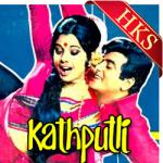 Bol Re Katputli - MP3