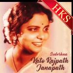 Kato Rajpath Janapath - MP3