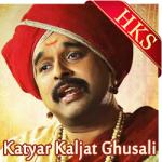 Soorat Piya Ki - MP3