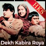 Kaun Aaya Mere Mann Ke - MP3
