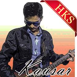 Hridoyo Pinjirar Posha Pakhire - MP3
