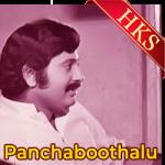Kavvinche Kallalo - MP3