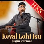 Keval Lohi Isu - MP3
