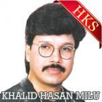 Prem Kokhono Modhur - MP3