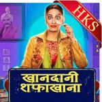 Koka (Khandaani Shafakhana) - MP3 + VIDEO