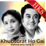 Khubsurat Ho Gayi (With Female Vocals) - MP3
