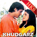 Log Kehte Hain (With Female Vocals) - MP3
