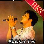 Kolahol Toh - MP3