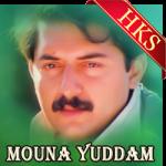 Konjudha Kadhal - MP3