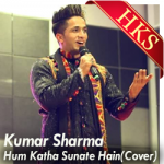 Hum Katha Sunate Ram (Cover) - MP3