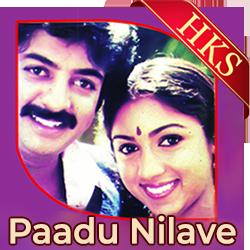Kuthamma Nellu Kuthu - MP3
