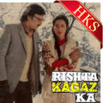 Kya Ho Gaya Mujhe (With Female Vocals) - MP3
