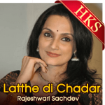 Latthe di Chadar (Punjabi) - MP3 + VIDEO