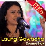 Laung Gawacha (Live) (Punjabi) - MP3 + VIDEO