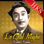 Le Chal Mujhe - MP3