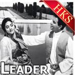 Aaj Kal Shauqe Deedar Hai - MP3