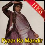 Log Jahan Per Rahate Hain - MP3