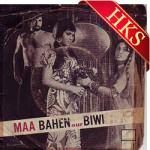 Nari Kaisi Shan Hai Teri - MP3