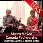 Maara Mawla Canada Padhaarshe - MP3