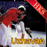 Maari Mazhai Peyaadho - MP3