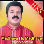 Madhava He Madhava - MP3