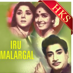 Madhavi Pon Mayilaal - MP3