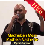 Madhuban Mein Radhika Nache Re - MP3